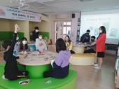 6학년 학교도서관 진로독서문화교실